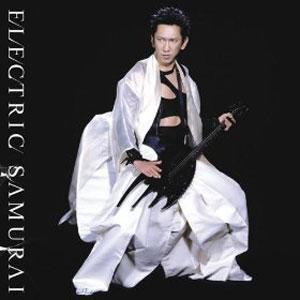 Tomoyasu Hotei - Battle Without Honor or Humanity
