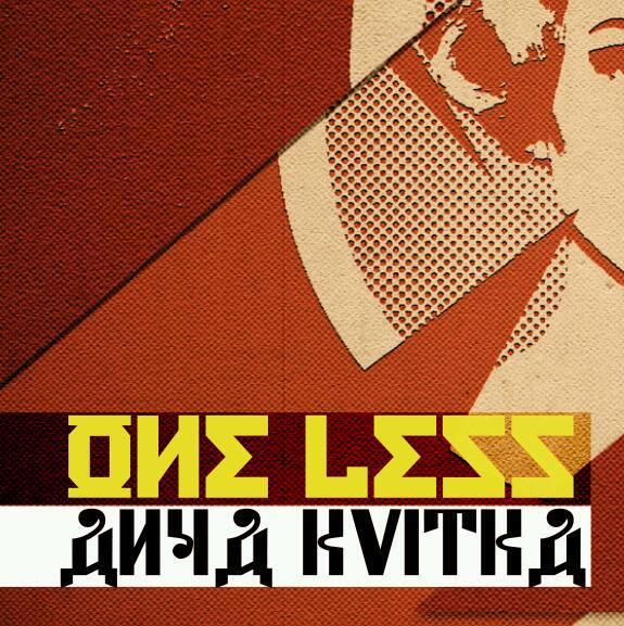 Anya Kvitka - One Less