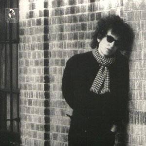 Bob Dylan - Sad Eyed Lady of the Lowlands (Phoenix Cover)