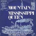 Mountain Mississippi Queen Artwork