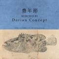 Chitose Hajime Honen Bushi (Dorian Concept Remix) Artwork