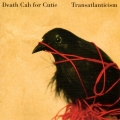 Death Cab For Cutie The New Year Artwork