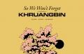 Khruangbin So We Won't Forget Artwork
