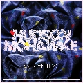 Hudson Mohawke Cbat Artwork