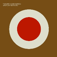 Thievery Corporation Until the Morning Artwork