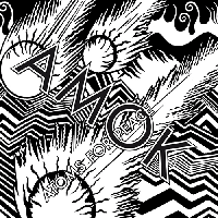 Atoms For Peace Amok Artwork