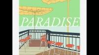Kowloon - Paradise