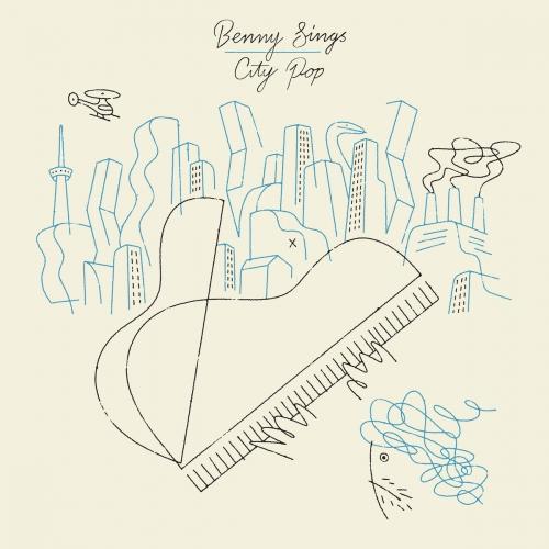 Benny Sings - Not Enough