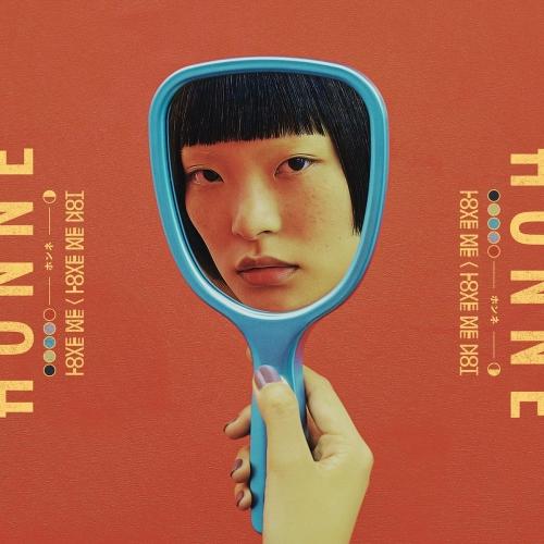 HONNE - Me & You (Ft. Tom Misch)