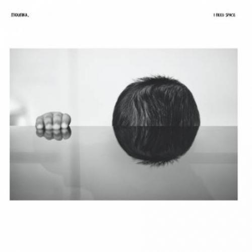 Mounika - Tender Love (Ft. Ocie Elliott)